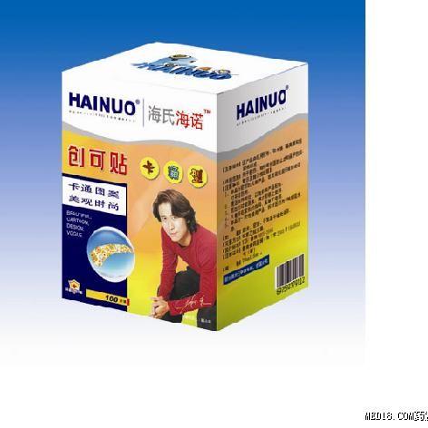 海诺创可贴卡通型|青岛海诺生物工程有限公司—868品